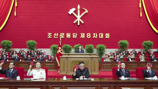 朝鲜劳动党八大召开 金正恩重申进一步提升国防力量