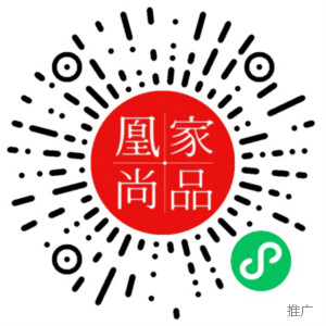 """航天材料造成""""国宴""""筷子,再也不怕弯、远离细菌"""