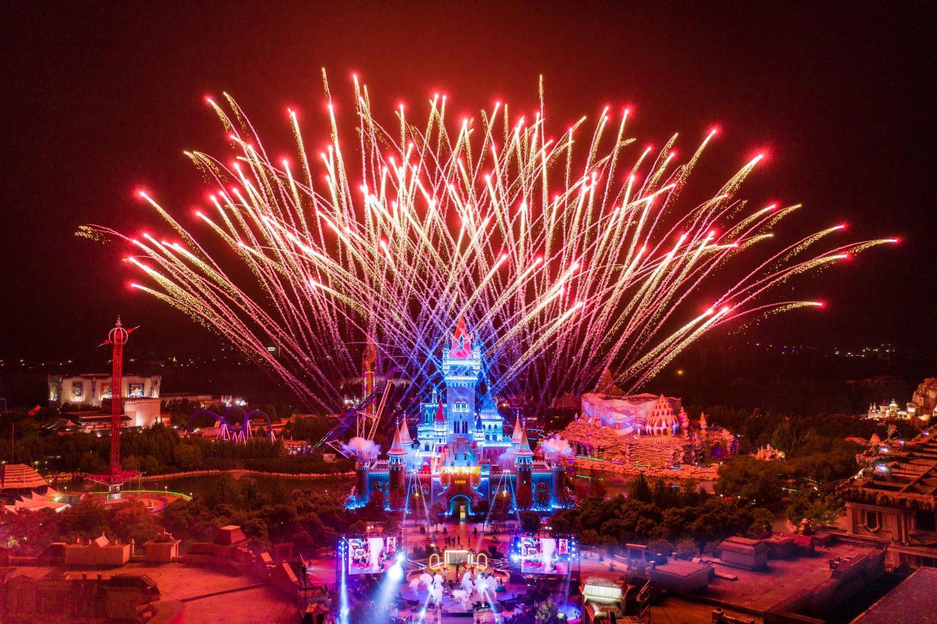 郑州方特欢乐世界夜景