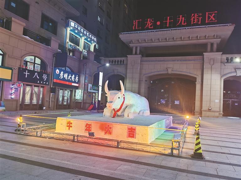 网红雪牛。图片由采访对象提供
