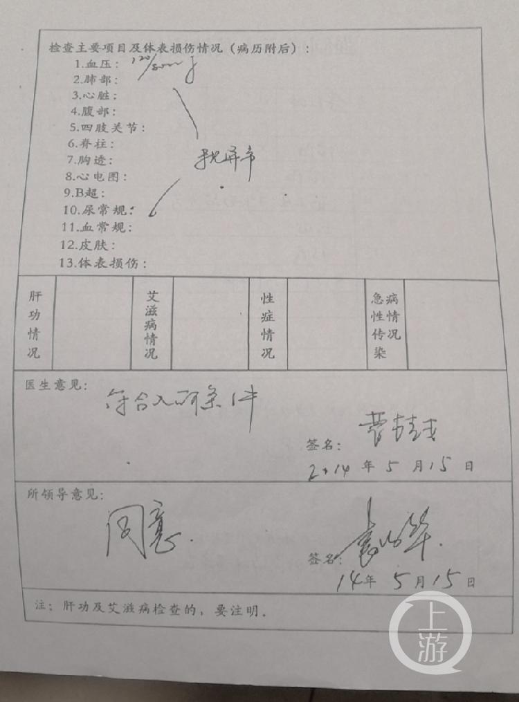 """【高捷资本】_38岁吸毒男被拘期间突然死亡,尸体""""高度腐败""""致死因无法查明"""