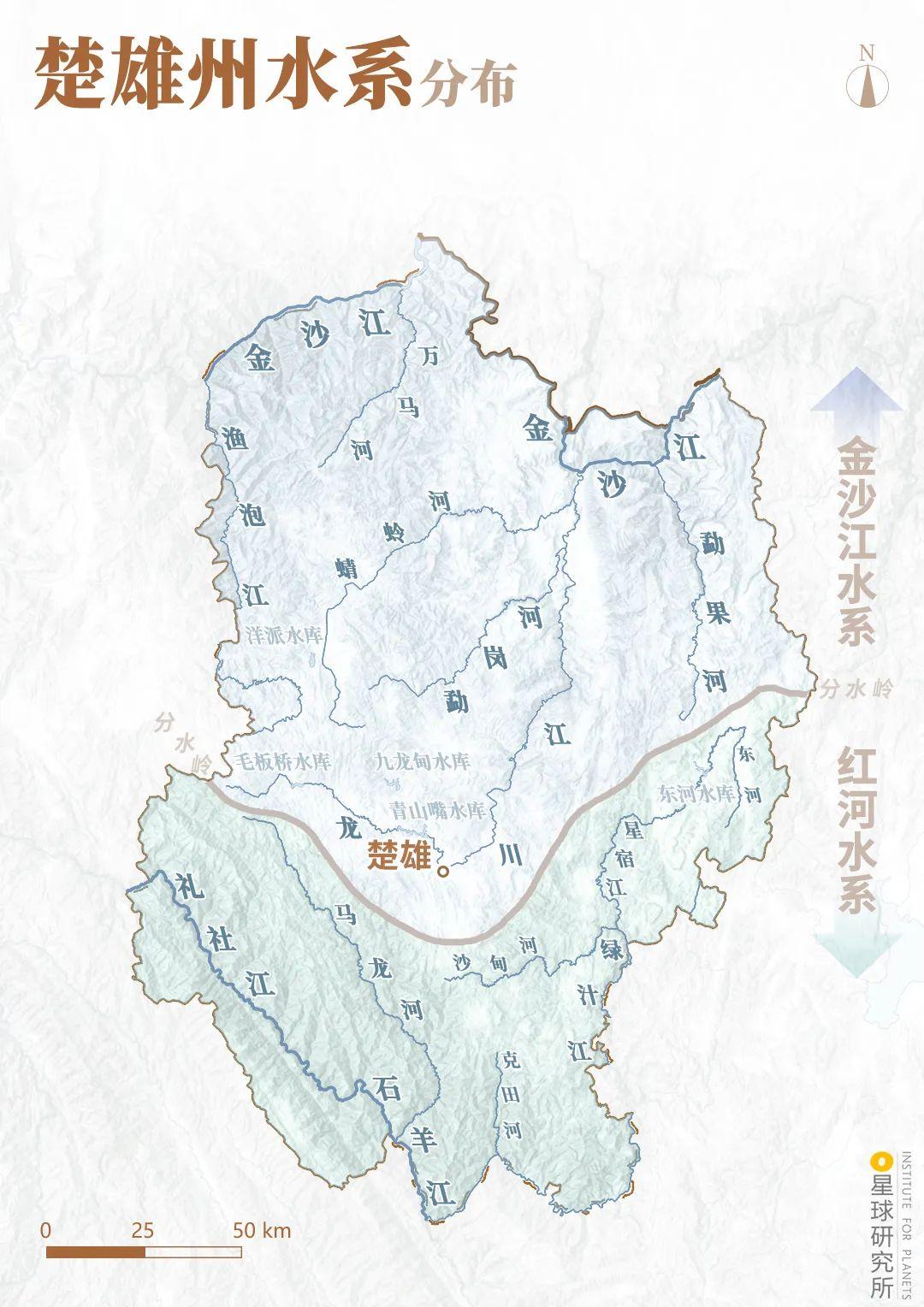 《【摩登安卓版登录】云南楚雄,多少极致山河?》