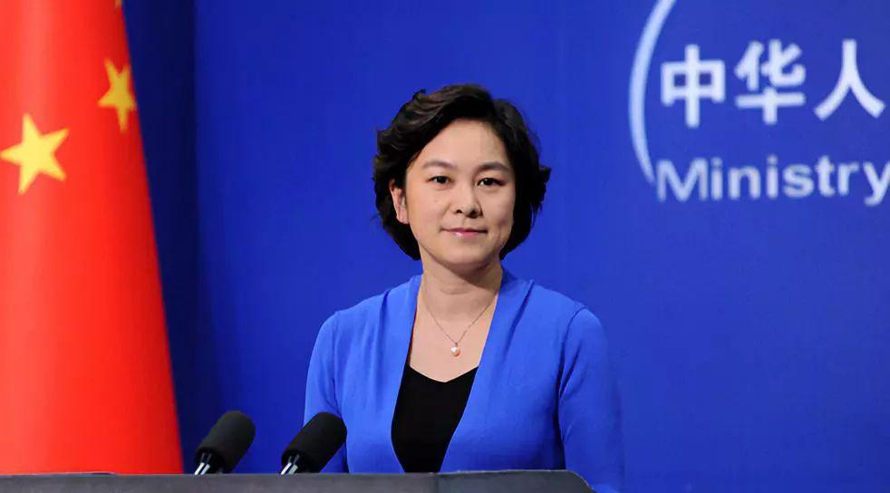 1月8日,外交部发言人华春莹主持例行记者会。