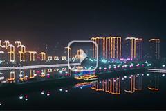 江西都昌:航拍城区 夜景美如画