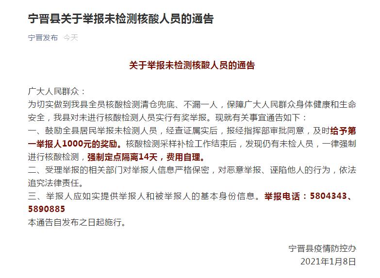我的淘气爸爸_国家主席工资有多少_南京快猫网址顾问