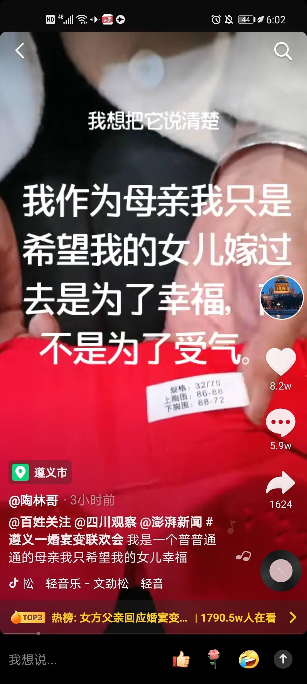 第五届全国文明城市_深圳短线王_诺诺镑客