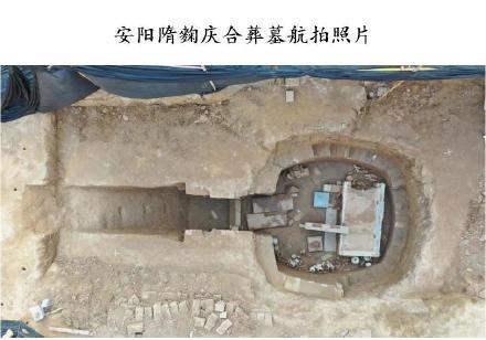 河南发现隋代汉白玉石棺床墓 出土大量精美相州窑白瓷