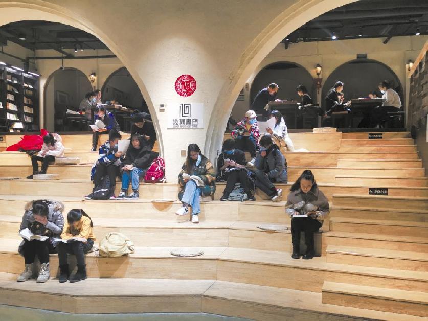 几何书店为西宁商圈留下文化符号。记者 郑思哲 摄