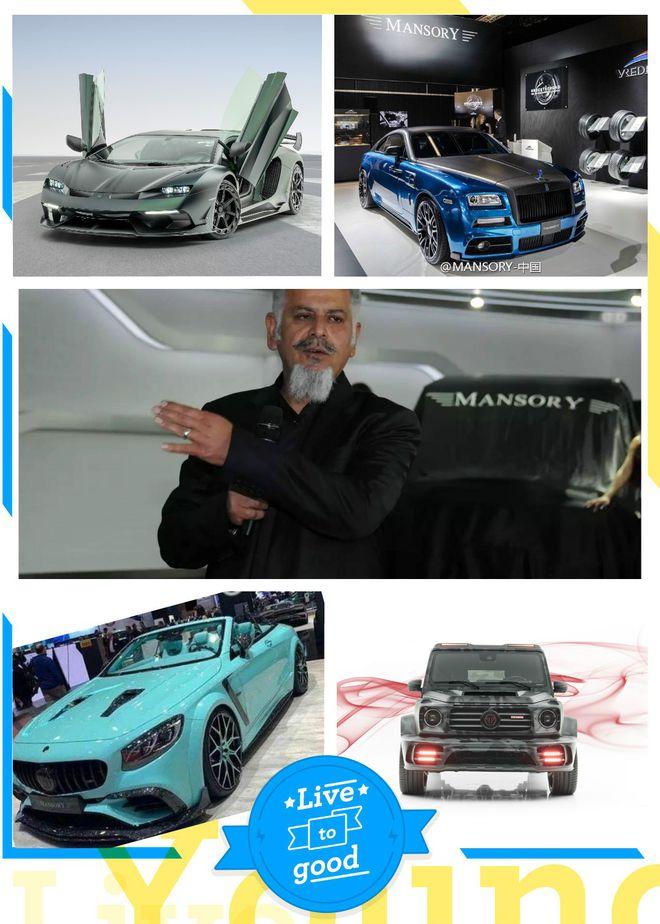 更多MANSORY迈莎锐车型咨询:13735463017