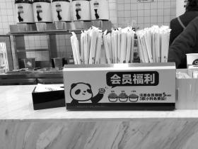 一家知名奶茶连锁品牌店内,柜台上的吸管盒里原来的一次性塑料吸管改成了纸质吸管。图/记者骆一歌