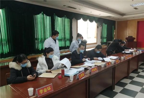 河南省卫生健康委对商丘市第一人民医院2019-2020年度民主评议医院行风工作考核评价
