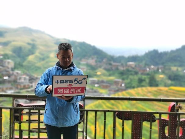 中国移动广西公司网络维护团队在桂林龙脊梯田景区进行网络测试 徐先丽/摄