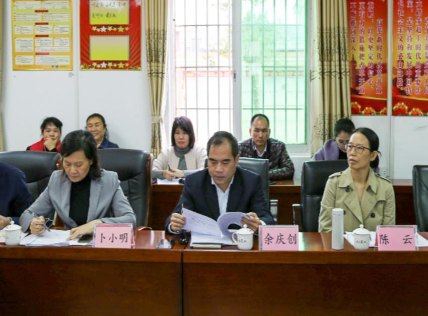 广东省妇联领导率队到遂溪县开展专题调研及走访慰问困难妇女儿童家庭