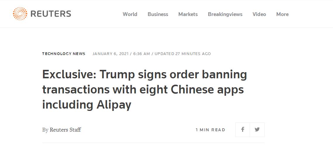 特朗普禁与8款中国应用交易,支付宝微信支付在列