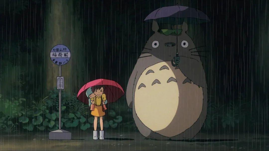 《龙猫 となりのトトロ 》(1988)