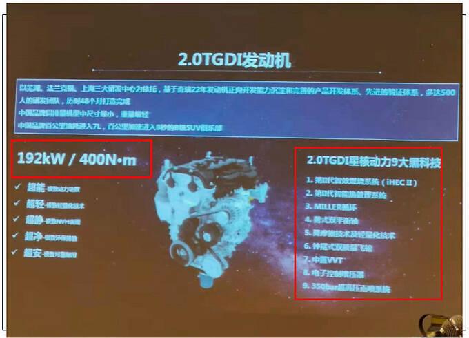 星途大SUV揽月 将推AT变速箱车型 起售或超20万元-图5