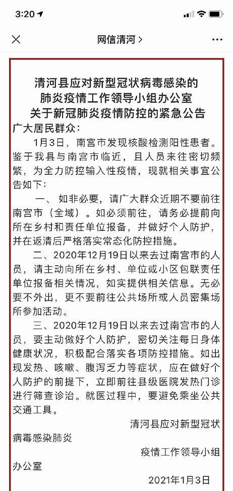 龙后不乖_单于夜循逃_西南重庆方言网