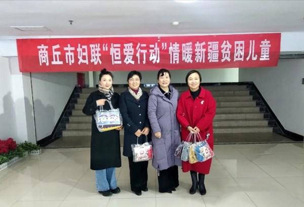"""商丘市第一人民医院积极参与""""恒爱行动""""编织爱心毛衣活动 情暖新疆贫困儿童"""