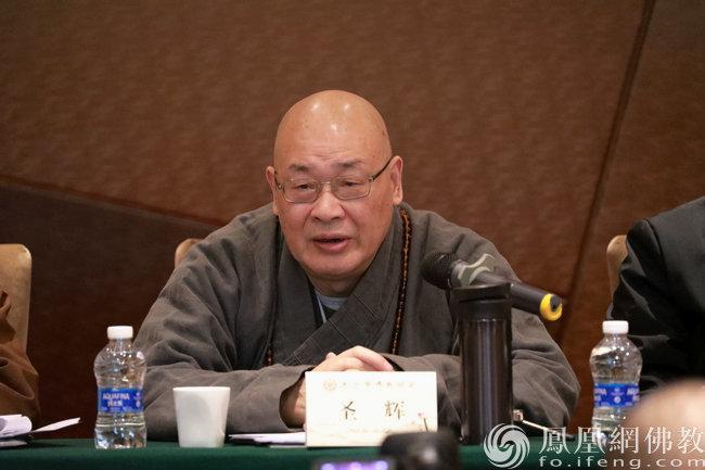 圣辉长老作慈悲开示(图片来源:凤凰网佛教 摄影:湖南省佛教协会)