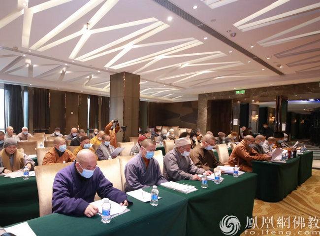 会议现场(图片来源:凤凰网佛教 摄影:湖南省佛教协会)