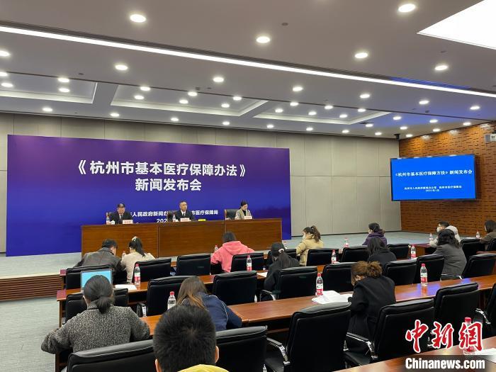 杭州降低职工医保费率预计每年为参保单位减免近50亿元