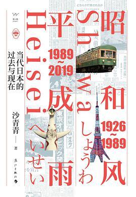 作者: 沙青青 出版社: 漓江出版社