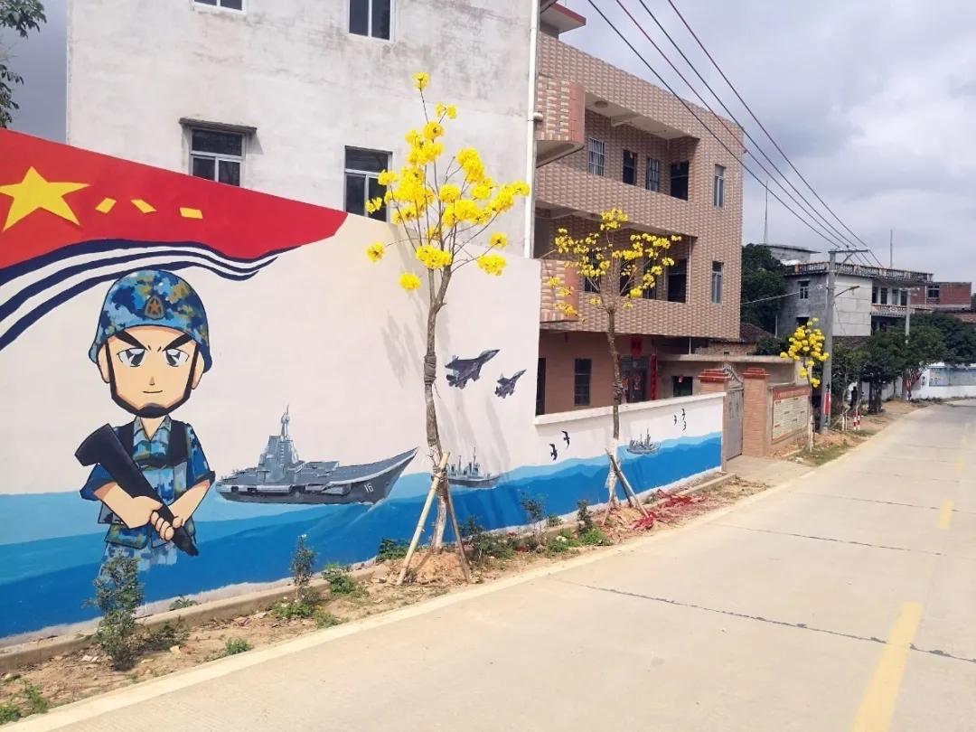 廉江六环村村内的海军涂鸦墙