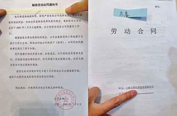 ↑王太虚展示的相关合同。 新华每日电讯记者潘旭摄