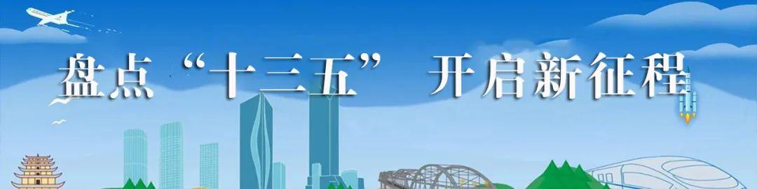 """张掖山丹""""十三五""""接待游客逾1310万人次 揽金近81亿"""