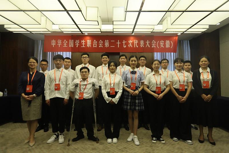 合肥一中杨语尚同学参加全国学联大会(前排右4)