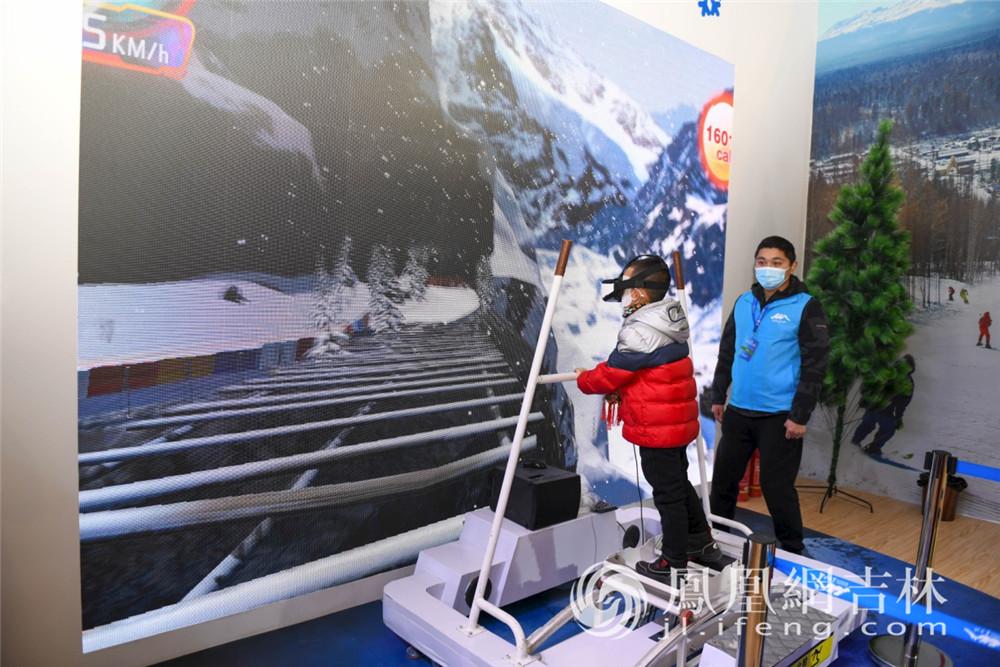 雪博会上展出的VR滑雪体验项目。梁琪佳摄