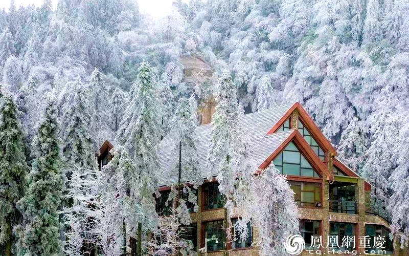 重庆彭水摩围山景区。