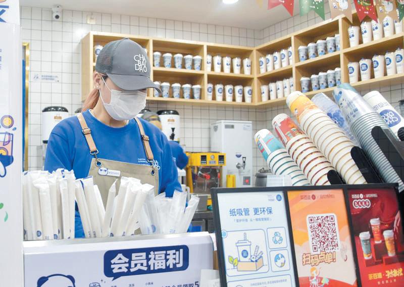 奶茶店开始使用纸质吸管
