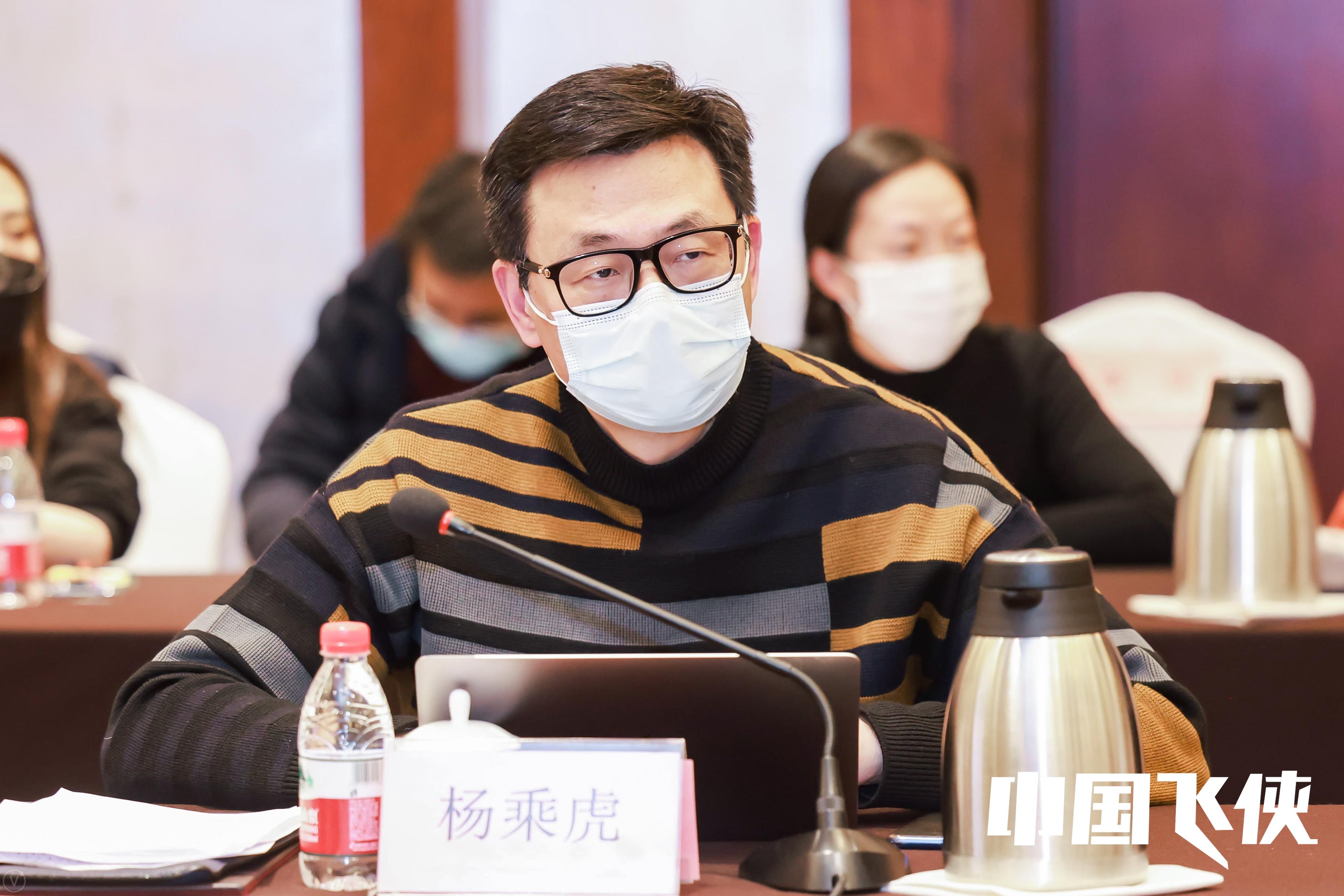 北京师范大学艺术与传媒学院院长助理、影视传媒系主任杨乘虎