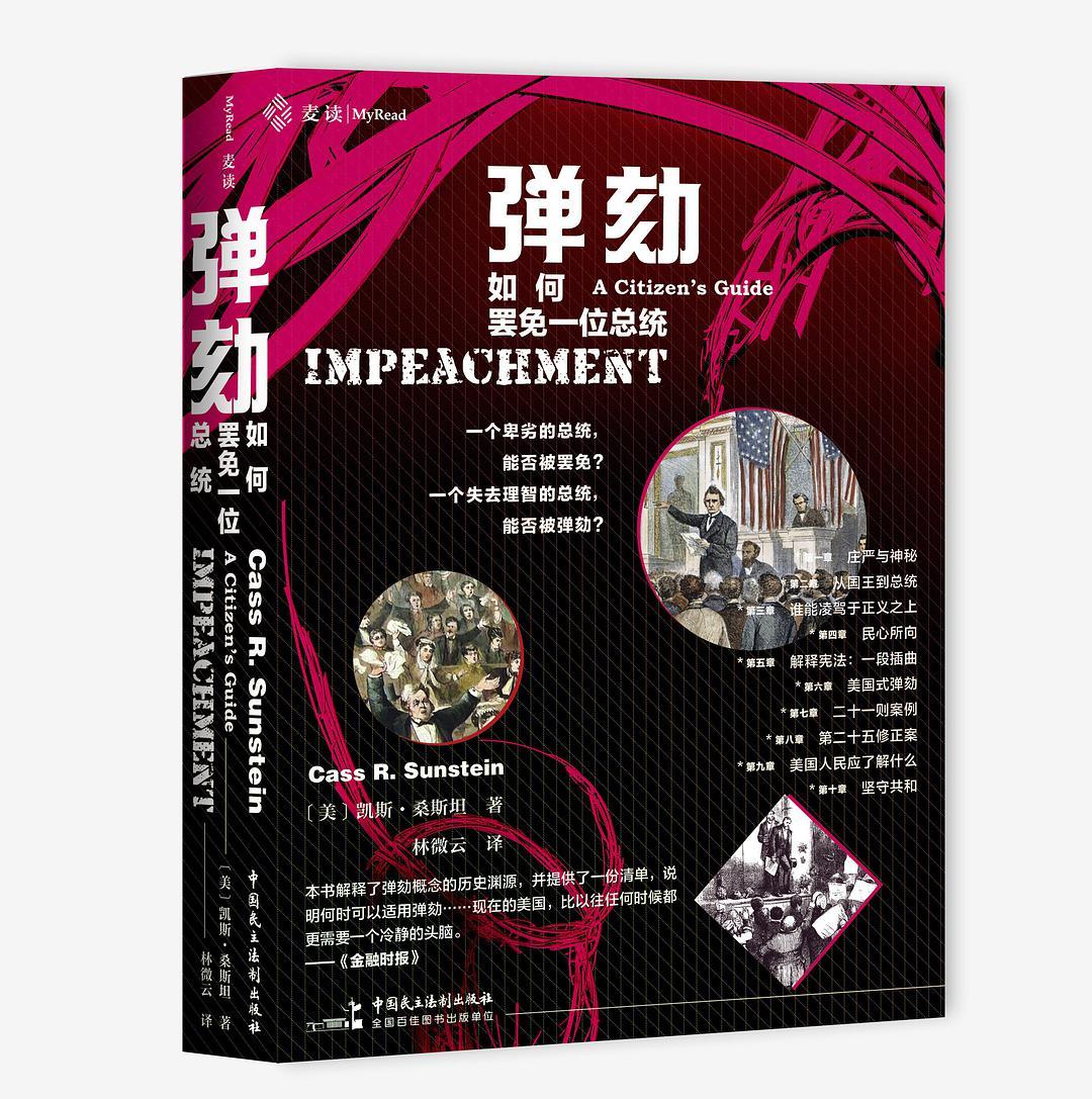 搜铃网_安阳党建网_十八大报告解读