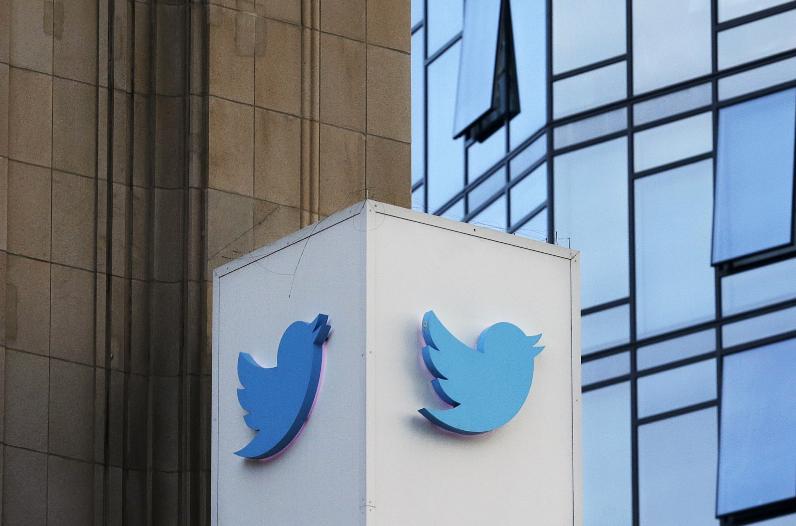 【布兰克费恩】_特朗普支持者欲在推特总部抗议 警方严阵以待