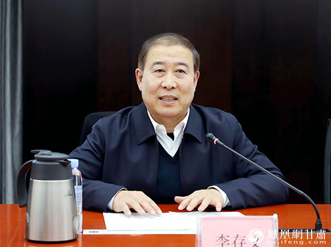 甘肃省医药健康产业发展协会会长李存文致辞 甘肃银行供图
