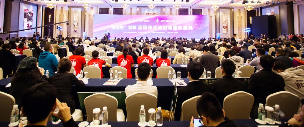第十届宁波品牌双评选活动持续推进中, 本土品牌企业报名踊跃
