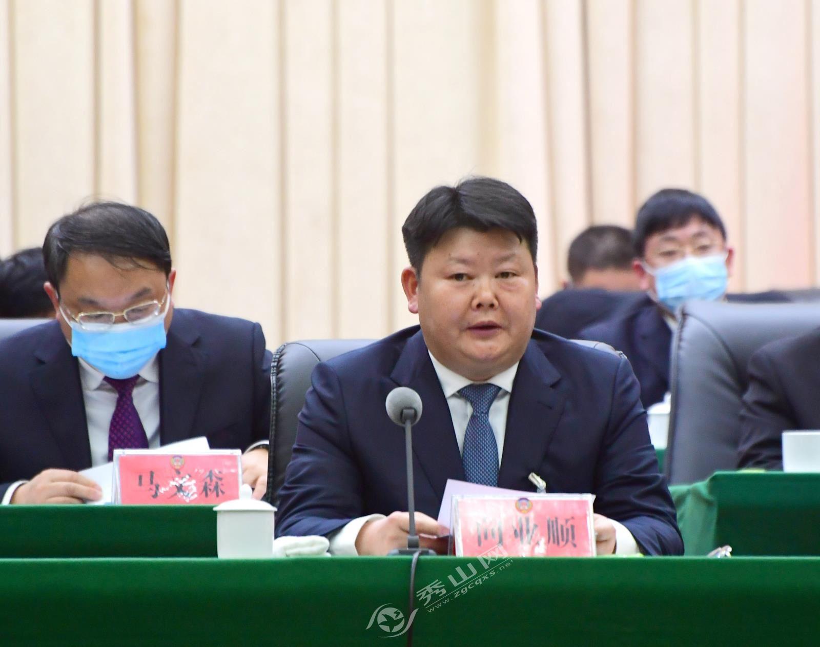秀山县委书记向业顺讲话。鲁诗勤 摄