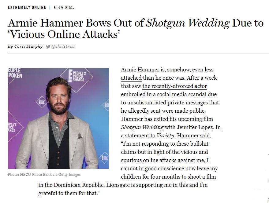 艾米·汉莫退出新片拍摄。自称不会回应网络谣言