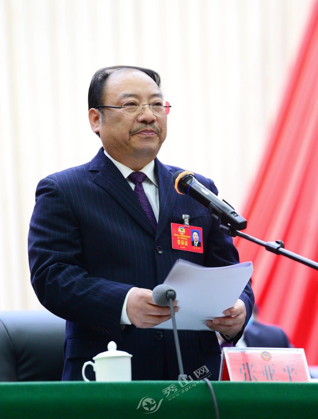 秀山县政协副主席张亚平主持大会。鲁诗勤 摄
