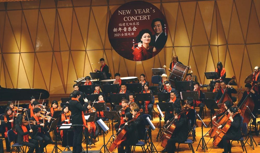 新年音乐会在宁波音乐厅奏响6_副本.jpg