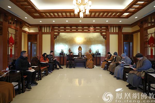院长办公室会议(图片来源:凤凰网佛教 摄影:普陀山佛教协会)