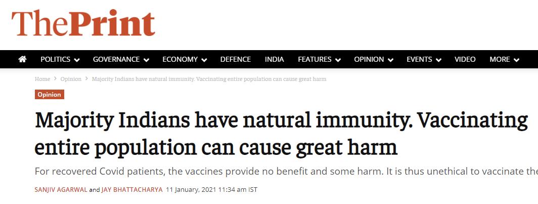 The Print:大多数印度国民具有自然免疫力,给全部人口接种疫苗会造成巨大损害