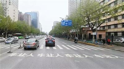 """斑马线前绘制的""""车让人""""提示(资料图片) 西安交警供图"""