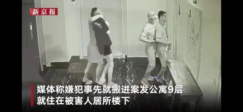 【摩根币】_两位中国公民在柬埔寨遇害,警方:嫌疑人已逃往泰国