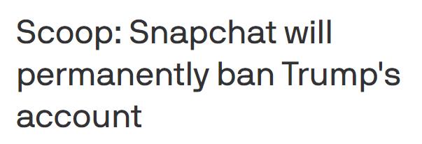 【比特币汇率】_美媒:Snapchat将永久封禁特朗普账号