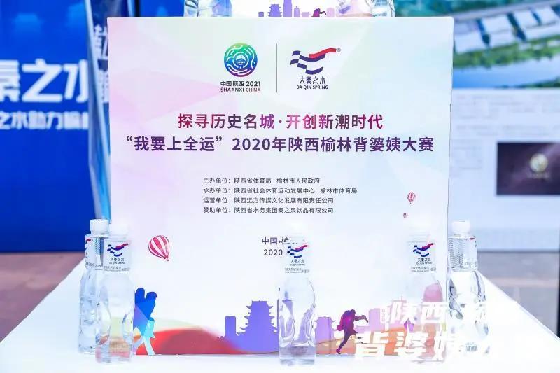 2020年终总结丨一起回顾大秦之水的2020