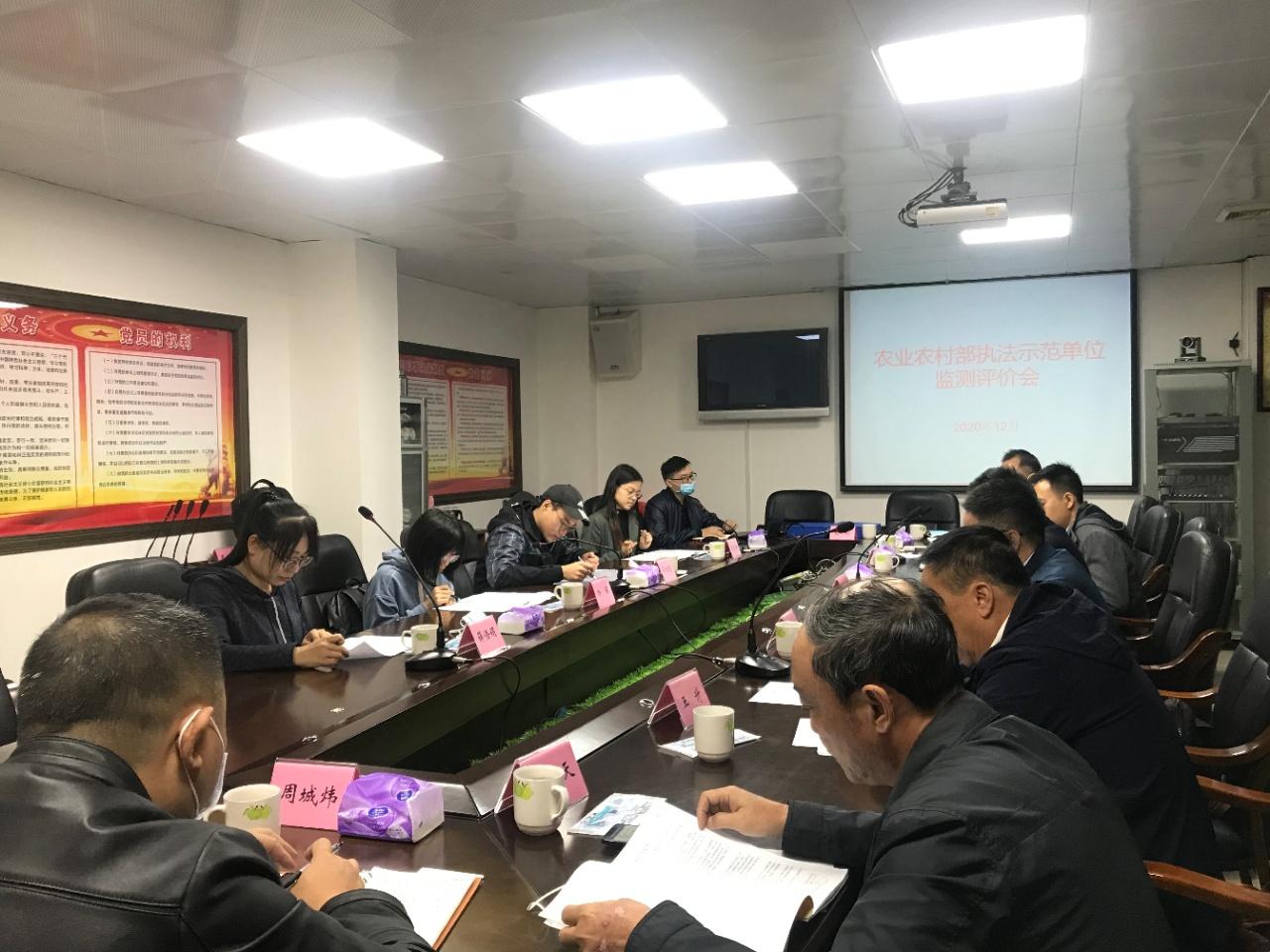 农业农村部对湛江市农业综合行政执法示范单位进行监测评价