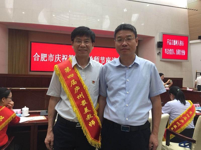 """吴建平(左)获""""庐州最美教师""""称号"""